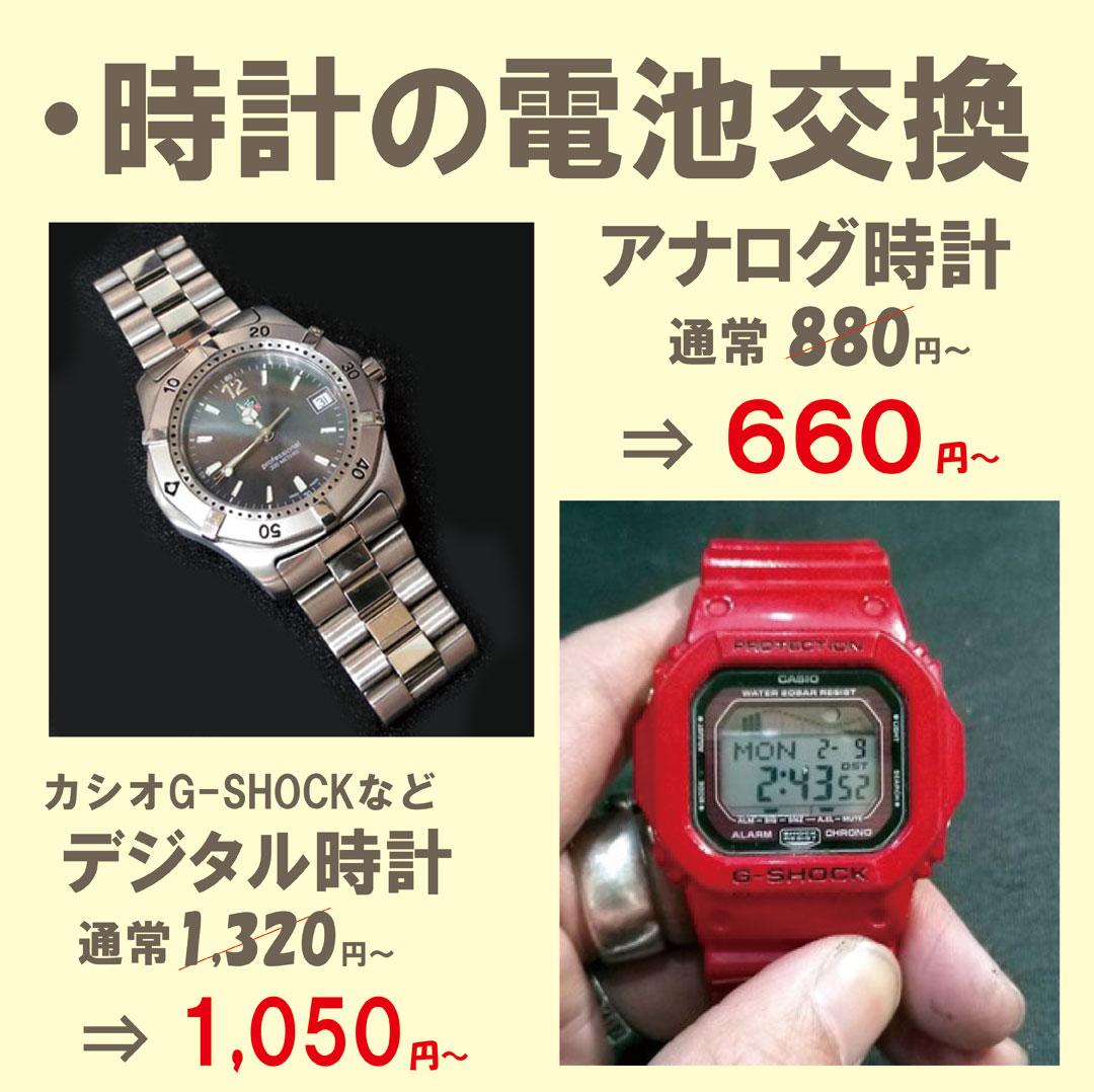 f:id:plusone-akashi:20210522125253j:plain
