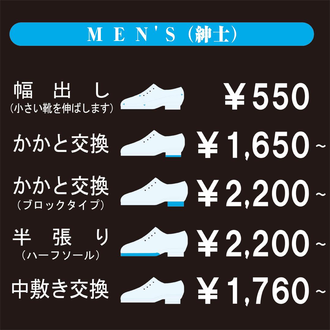 f:id:plusone-akashi:20210525125042j:plain