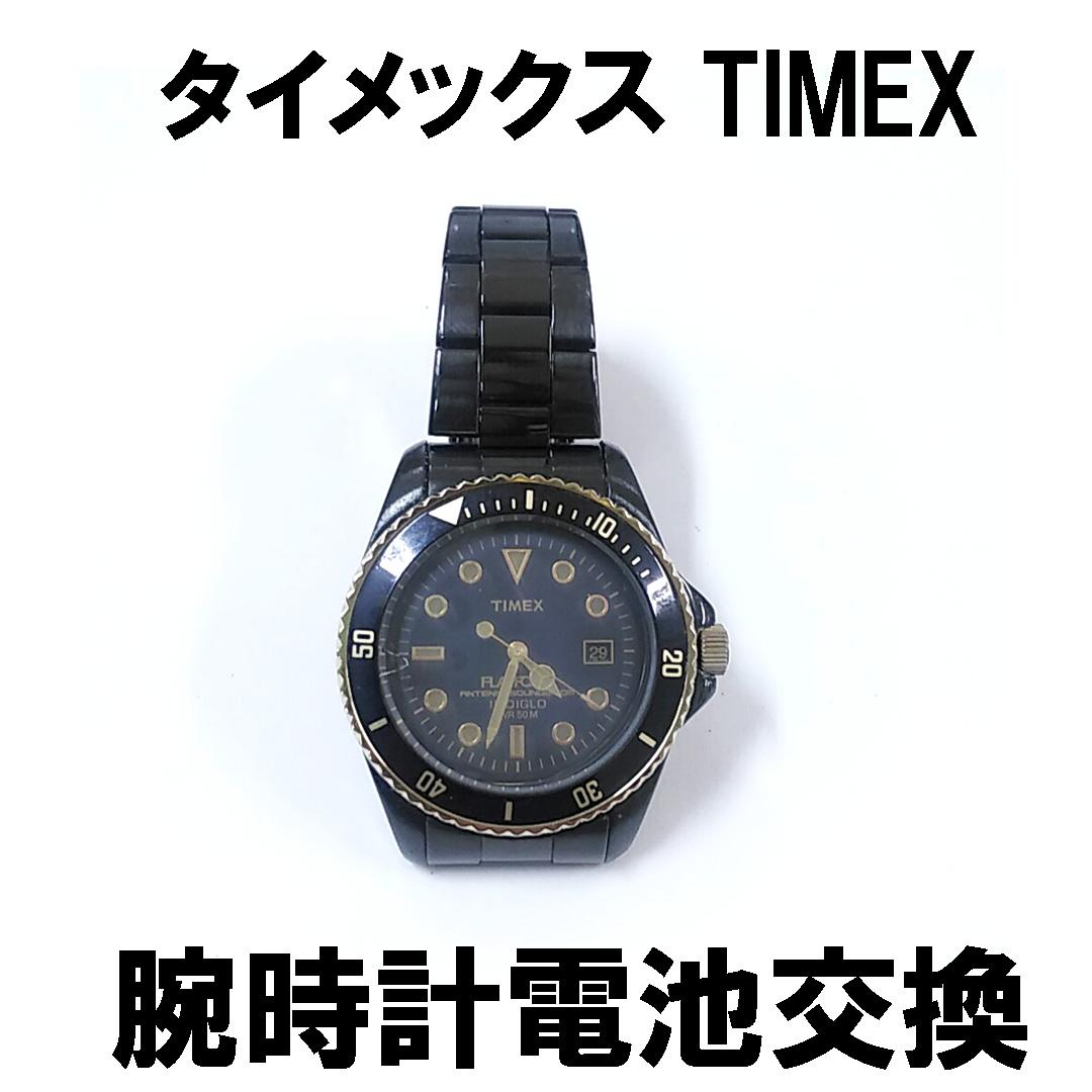 f:id:plusone-akashi:20210614130810j:plain