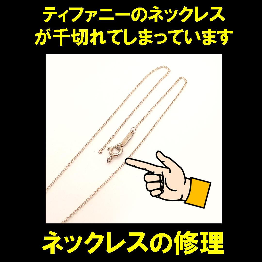 f:id:plusone-akashi:20210618120658j:plain