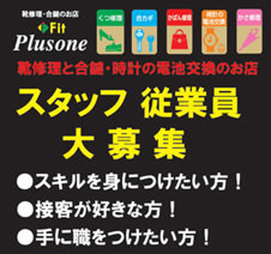 f:id:plusone-akashi:20210629114550j:plain
