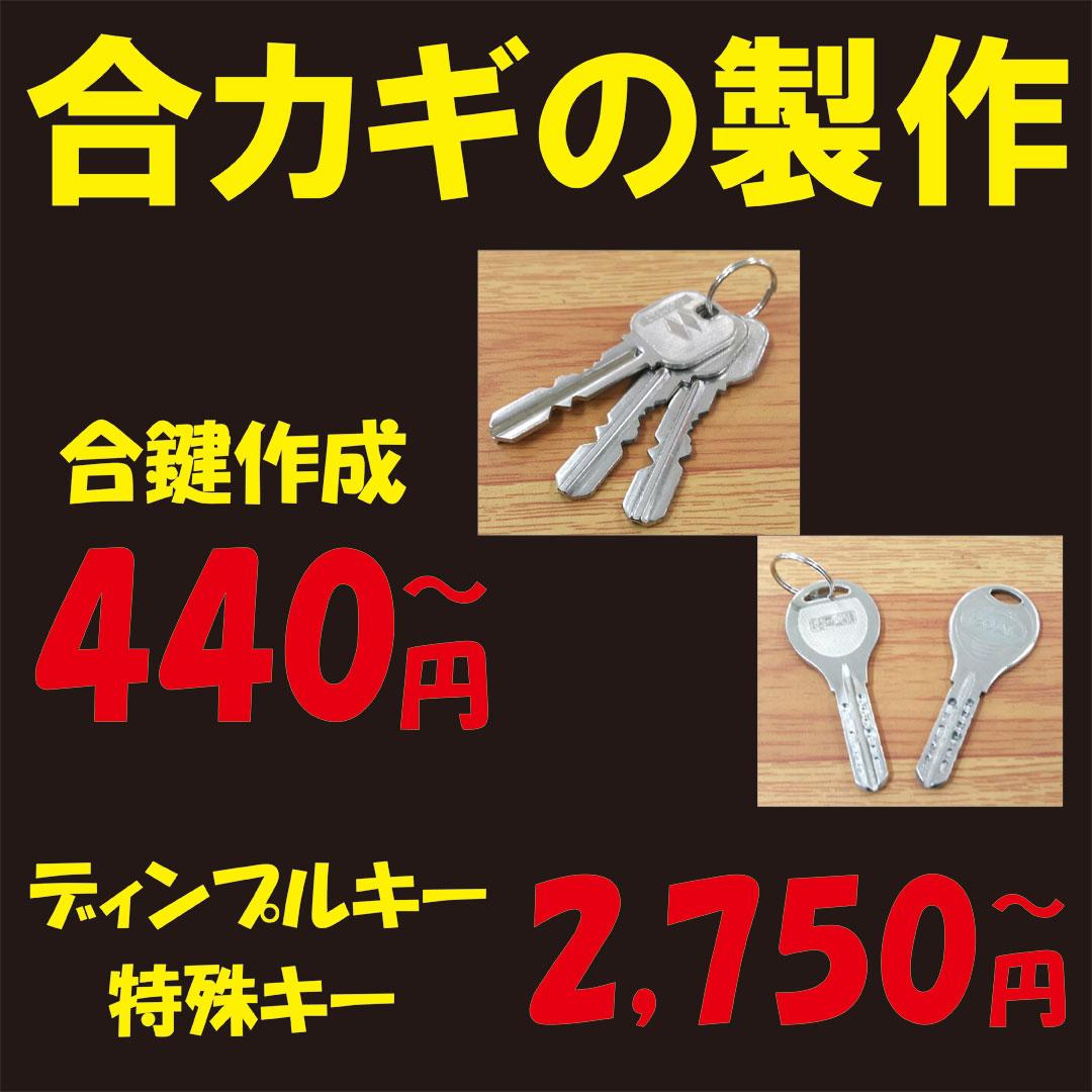 f:id:plusone-akashi:20210810111746j:plain