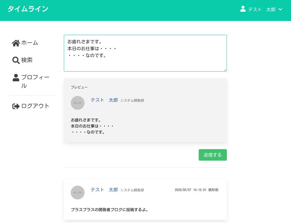 f:id:plusplus-sawada:20200507141615p:plain