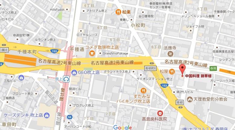 錦華楼の地図