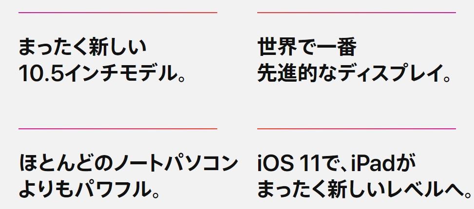 f:id:plusspace:20170804111515j:plain