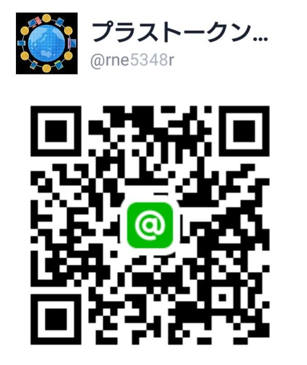 f:id:plustoken_try:20181112183227j:plain