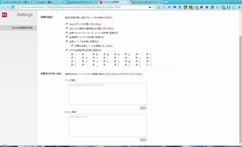 f:id:plutan:20150411150323j:plain
