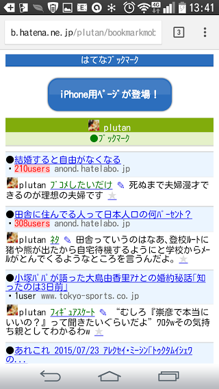 f:id:plutan:20150725134911p:plain