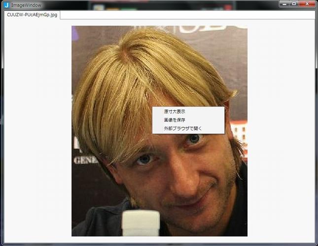 f:id:plutan:20151122164611j:plain