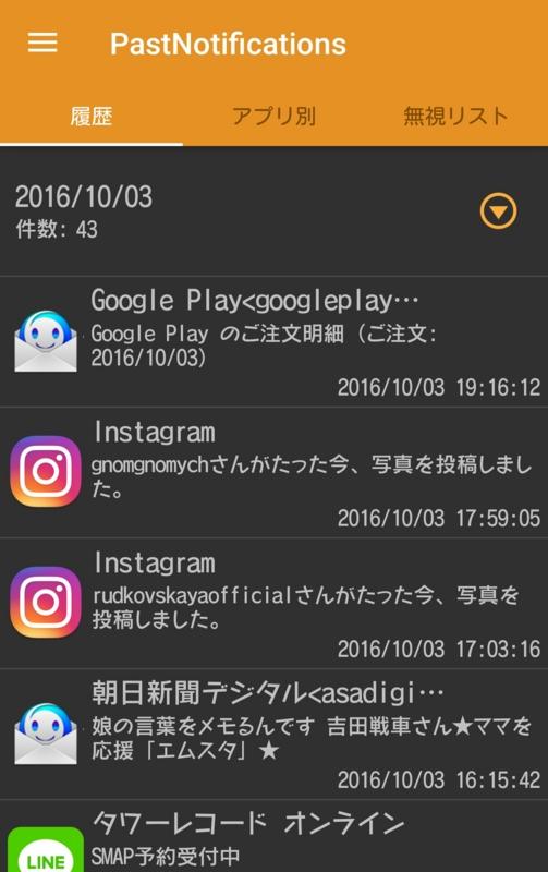 f:id:plutan:20161003193331j:plain:w300