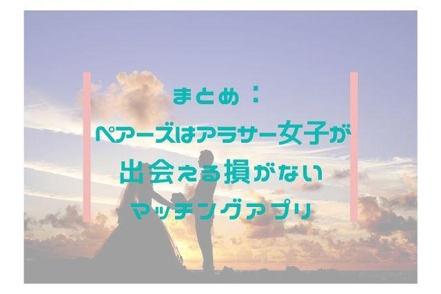 f:id:pm-ppm1192:20200913232202j:plain