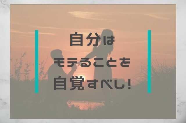 f:id:pm-ppm1192:20210725014345j:plain