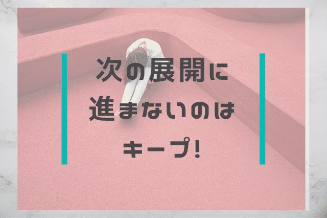 f:id:pm-ppm1192:20210829194908p:plain