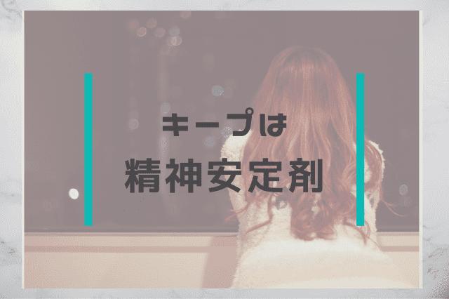 f:id:pm-ppm1192:20210829195056p:plain