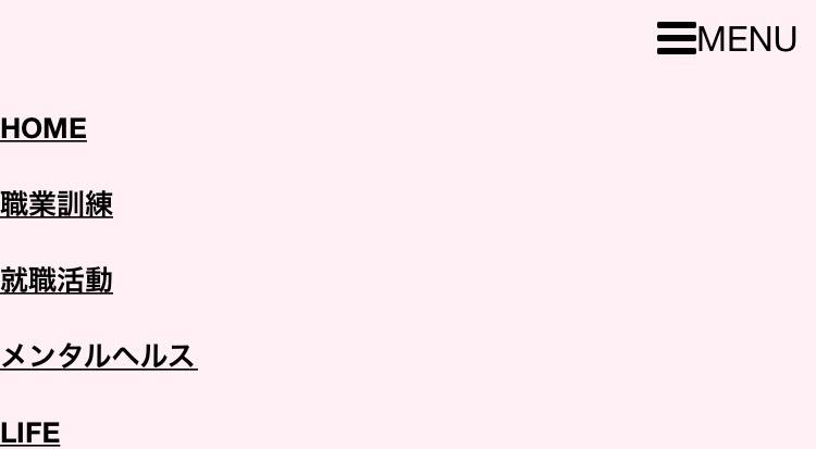 f:id:pm536:20181118205241j:plain