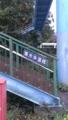 [箞木][ウツボギ][稀少地名漢字]箞木歩道橋