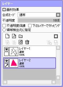 f:id:pmint:20140131084402p:image:left