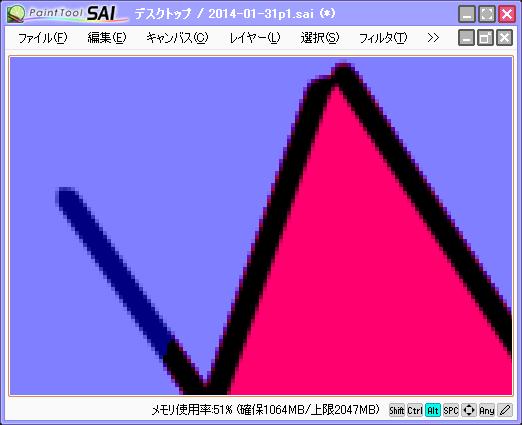 f:id:pmint:20140131084409p:image:left