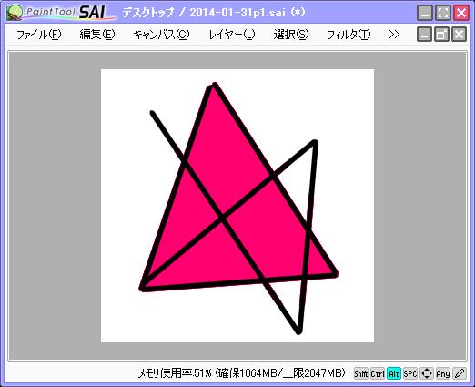 f:id:pmint:20140131084411p:image:left