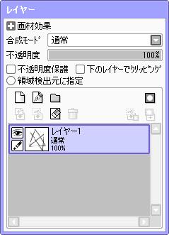 f:id:pmint:20140131102850p:image:left