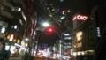 平成30年―新宿―