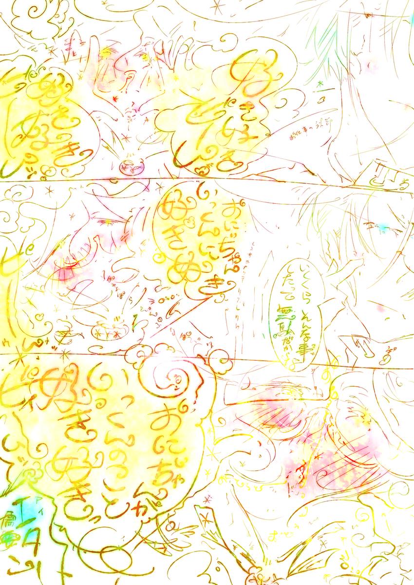 20190924042137