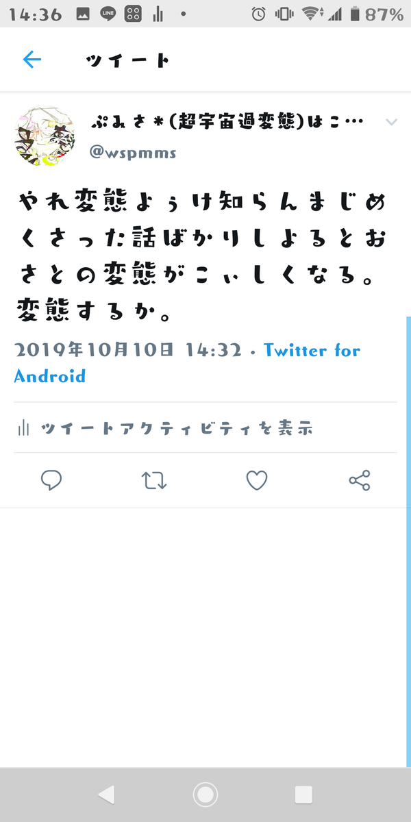 20191010143805