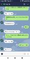 女子高生AIに友達の悩み相談をする人間