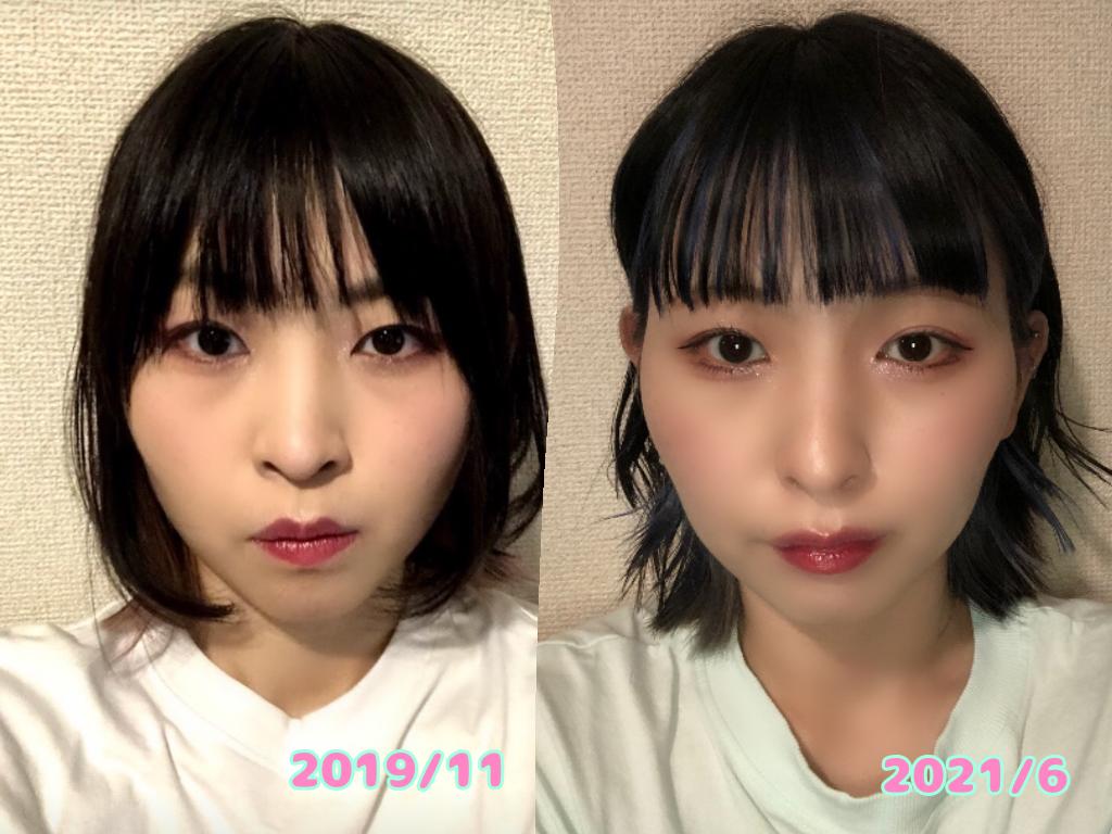 2019年11月と2021年6月の比較