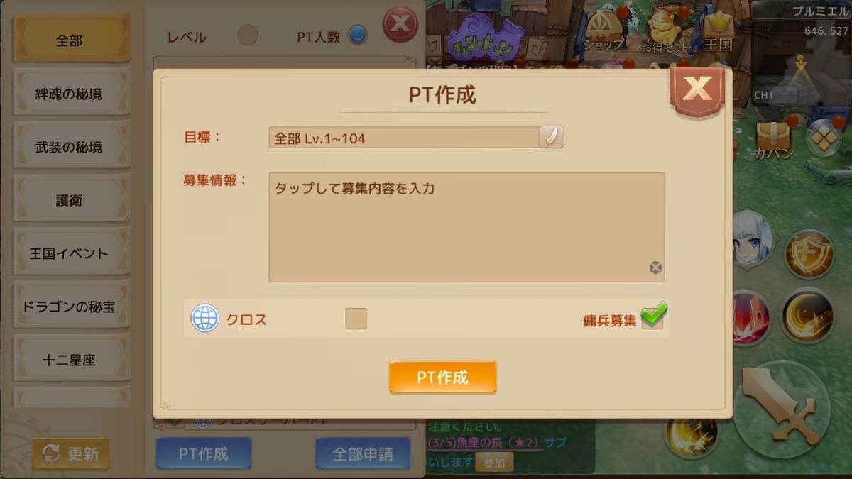 f:id:po_kko:20210508232015j:plain