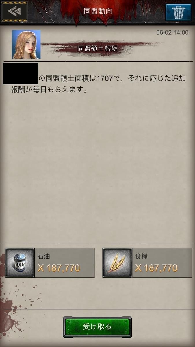 f:id:po_kko:20210621162159j:plain