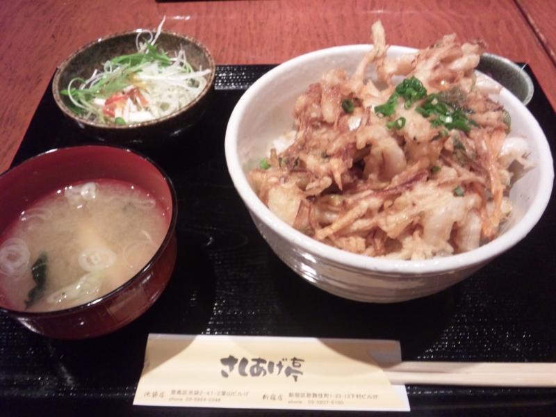 池袋の富山県居酒屋で白エビかき揚げ丼