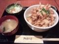 [食っちゃ寝] 池袋の富山県居酒屋で白エビかき揚げ丼