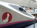 これから仙台に東北六魂祭を見に行ってきまーす