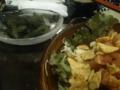 今日の夕飯は沖縄料理!海ぶどうのぷちぷち食感はいつ食べでもいい