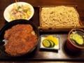昼はわらじカツ丼と蕎麦セット