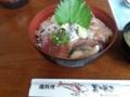 下田の地魚丼。うめー
