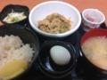 談合坂SAですた丼の朝食