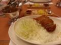 ホテルニューオータニでカツカレー食ってきた