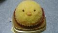 セブンにかわいいケーキがあった