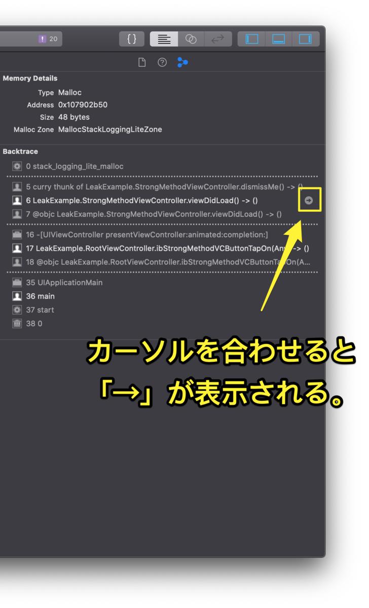 f:id:po_miyasaka:20190815060228p:plain:w200
