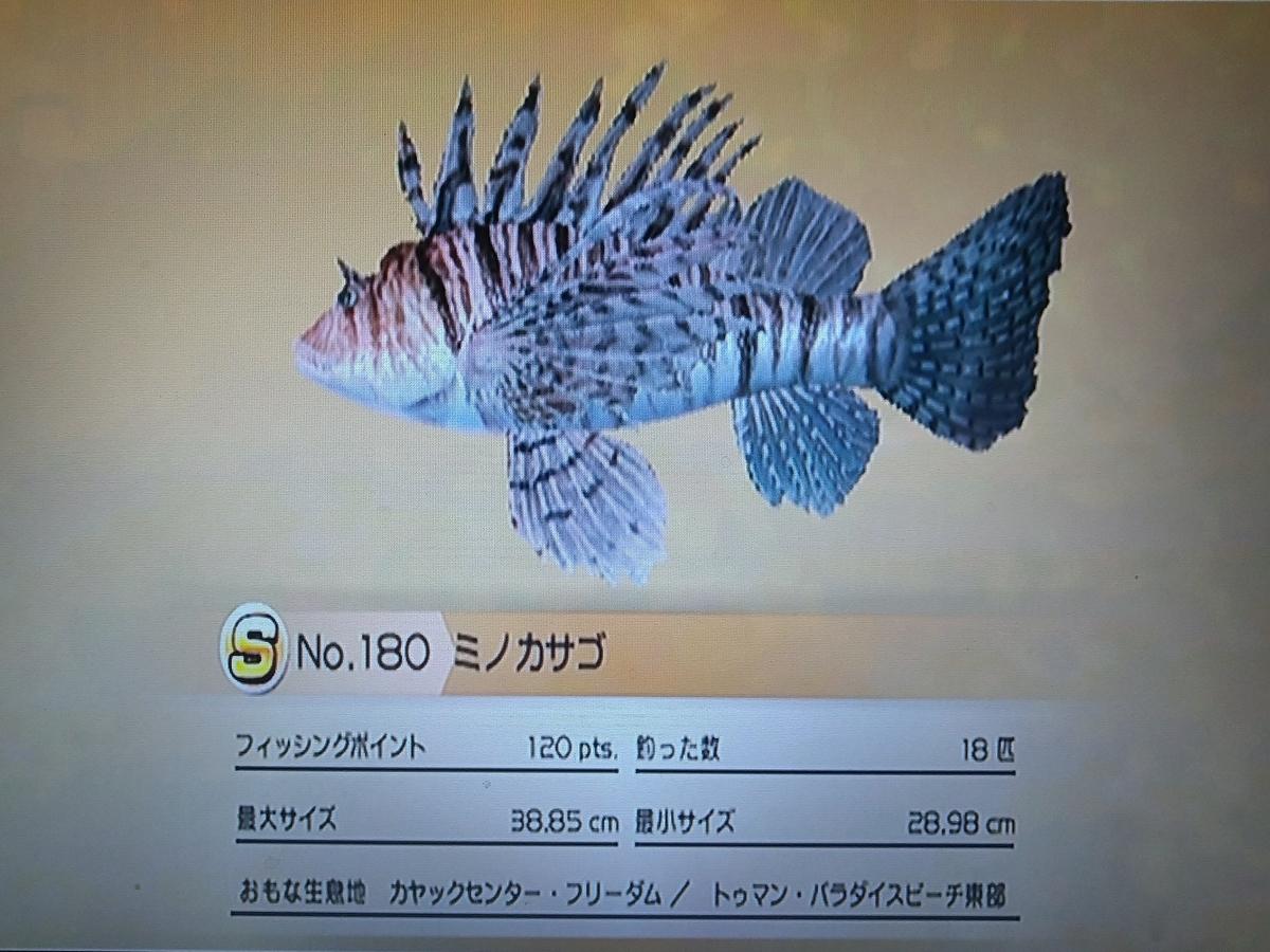 f:id:pocchikun0304:20210110165318j:plain