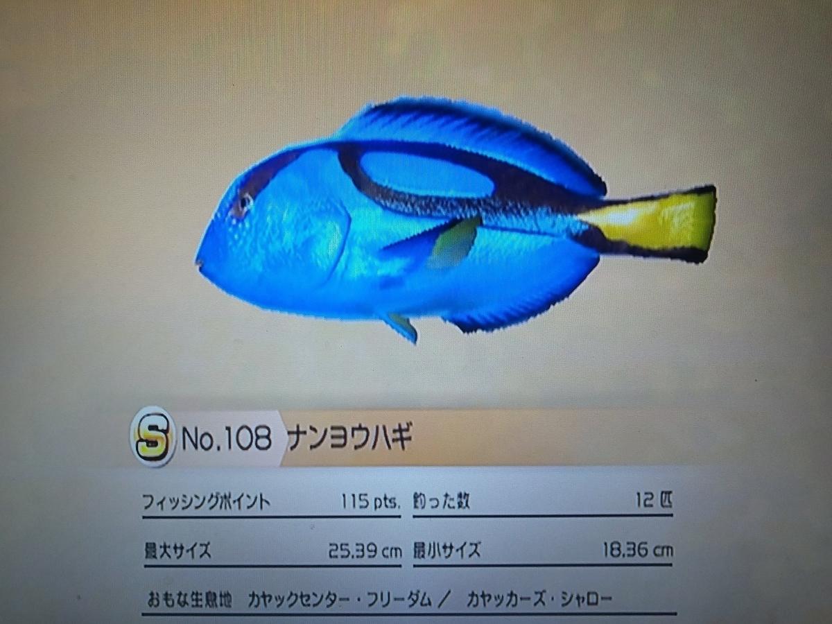 f:id:pocchikun0304:20210110171548j:plain