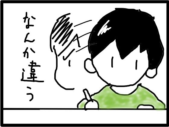 f:id:pochi-kohchou:20171007135146j:plain
