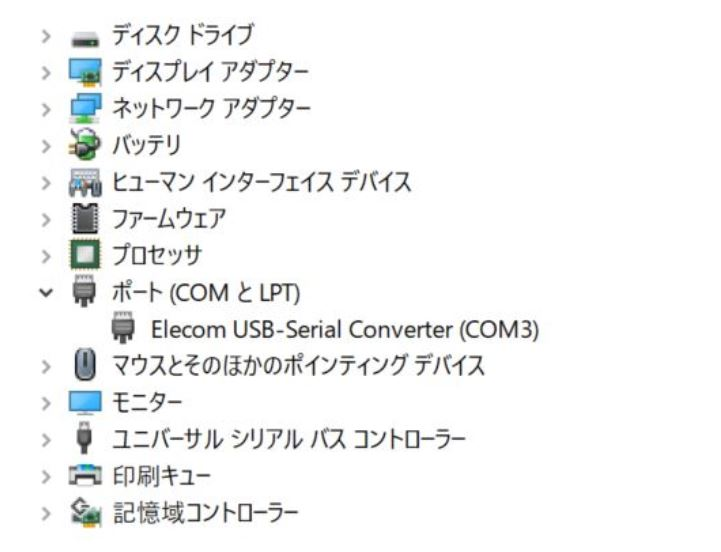 uc sgt windows10 64bit ドライバ