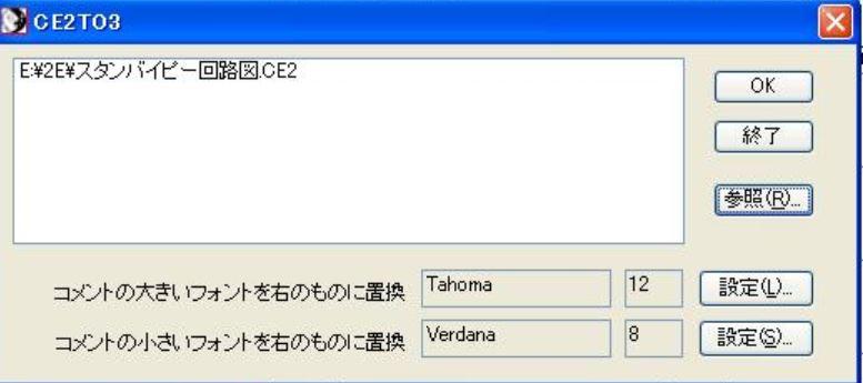 f:id:pochi-m:20210316065925j:plain