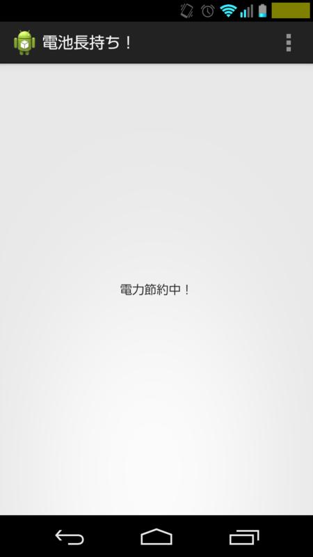 f:id:pochi-p:20140721204447p:image:w180,h320