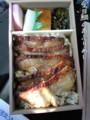 鈴廣の金目鯛のお弁当