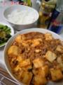 豆腐が大きい麻婆豆腐