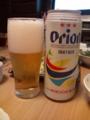 オリオンビールで沖縄を偲ぶ